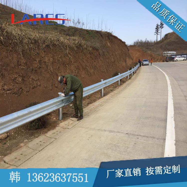 陜西延安寶雞漢中銅川道路護欄生命防護工程三波波形護欄