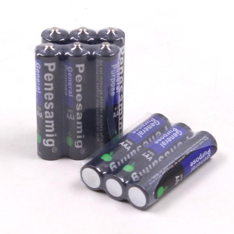 DE10批发7#电池(单个) 乌龟投影灯专用 厂家直销 1.5V电池 6