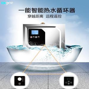 热水循环系统价格 【热水循环系统】供应