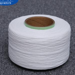 供应 侨新厂家直销白色氨纶包覆纱4075 纸尿裤专用720D氨纶丝本白定制