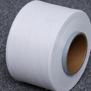 供应 厂家批发210D白色透明氨纶丝560D高弹氨纶包覆纱