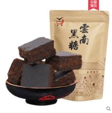 供应 1000g正宗云南黑糖块手工土红糖月子红糖老红糖批发特产