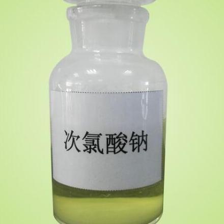 次氯酸钠  浙江衢州  含量13%