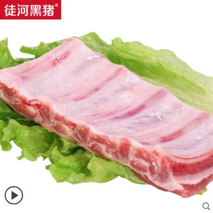 供应 徒河黑猪散养土猪肋排200g黑猪肉排骨冰鲜猪肉真空袋装有机黑猪肉