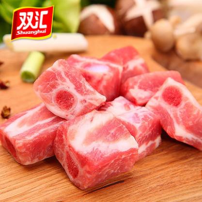 供应 双汇生鲜猪肉肋排段猪排骨冰冻生排骨新鲜可做糖醋蒜香红烧1000g