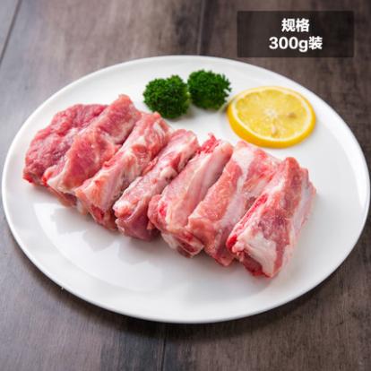供应 北旺猪排骨300g(鲜) 猪肉