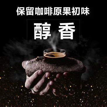 供应 速溶咖啡中文版 G7三合一咖啡粉800g包邮