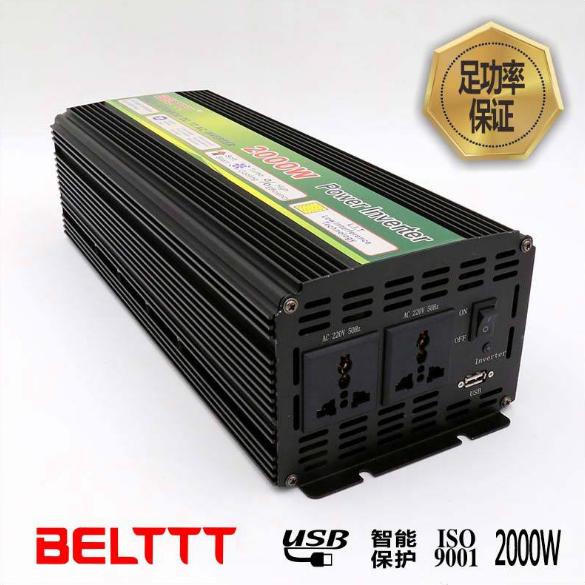 供应 BELTTT 2000W家车两用足功率稳定逆变电源BEL2000L