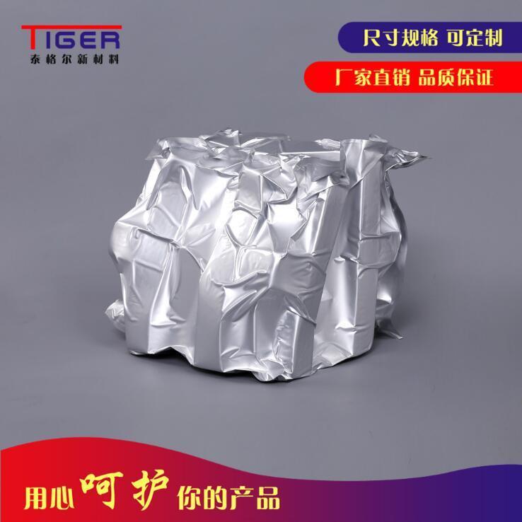 供应 铝膜铝塑复合厂家定做铝箔袋 铝箔立体真空袋