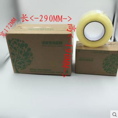 供应 五层加厚搬家用纸盒快递打包发货纸箱定制