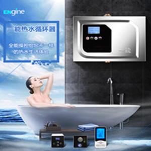家用热水解决方案 安装热水循环系统