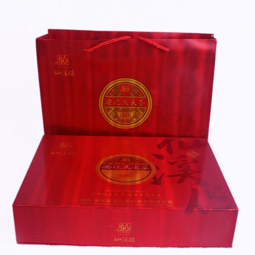 【仙溪保】天尖黑茶 安化黑茶 1kg