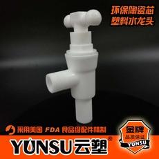 桂林云塑外贸款塑料陶瓷芯十字T型手柄加长角阀 坚固耐用厂家直销