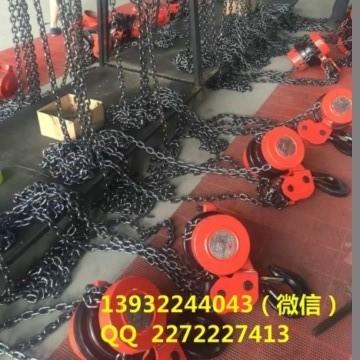 DHP型群吊环链提升机厂家10吨3米提升机价格