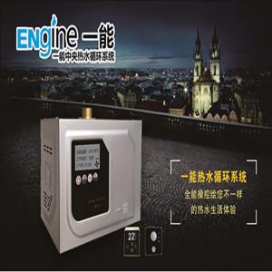 热水供应循环系统家用装置