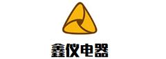 泰州市鑫仪电器有限公司