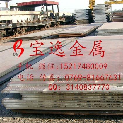 宝逸金属供应销售T8 T9工具钢板  T9工具钢棒材  T8模具批发商  可加工  规格现货