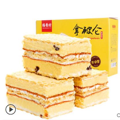 稻香村拿破仑蛋糕700G早餐奶油面包零食大礼包好吃的糕点食品整箱