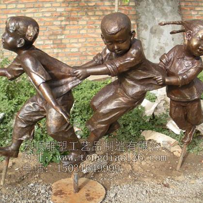 老鹰捉小鸡的儿童雕塑_人物雕塑_天顺铸造