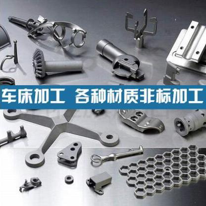 供应 零件加工数控车床线切割铝板精密机械加工五金零件单件定做