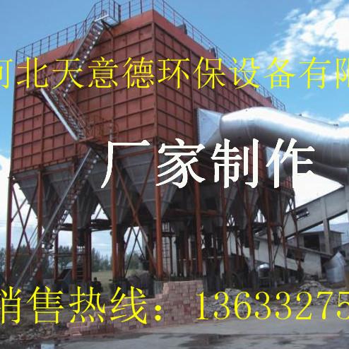 矿山除尘器 矿山破碎筛配套除尘器 天意德生产安装