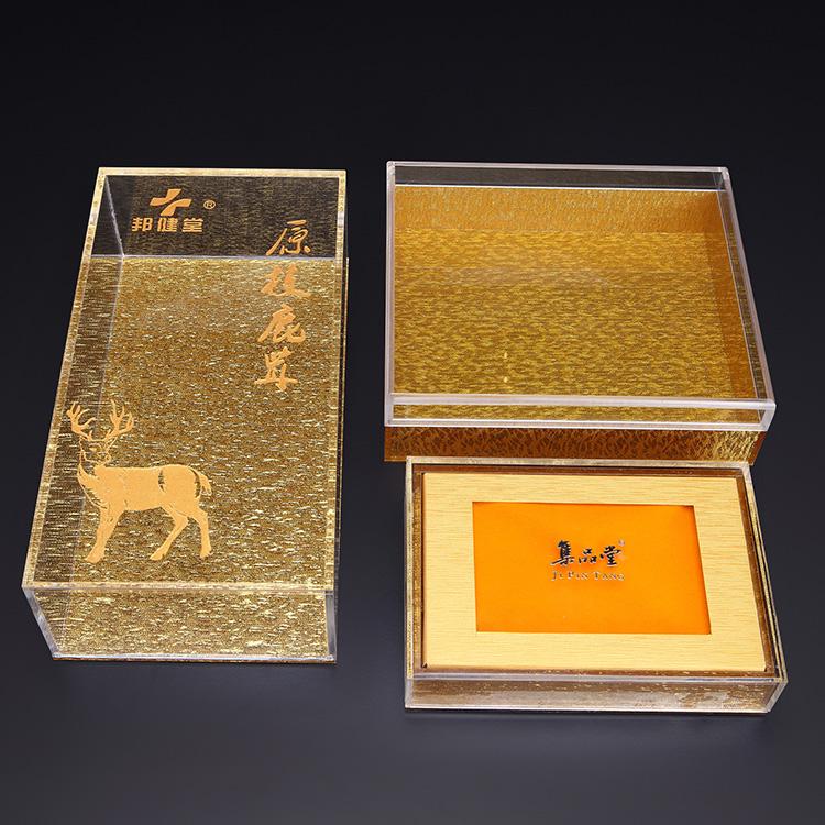 厂家供应亚克包装盒 保健品包装盒 款多样 来图定制