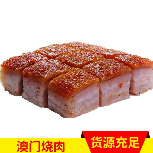 供应 粤菜澳门烧肉鲜冻五花肉农副产品猪肉副食速冻食品红烧肉