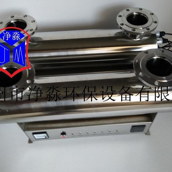 定州凈淼JM-UVC-1350紫外線殺菌消毒器 廠家直銷
