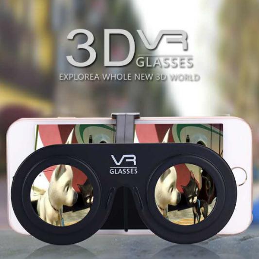 供应迷你折叠虚拟现实便携式VR3D眼镜
