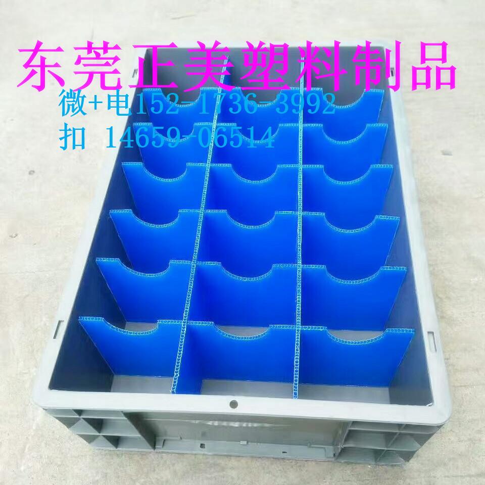 深圳塑胶中空板包材 导电中空板周转箱 pp隔档隔板刀卡箱