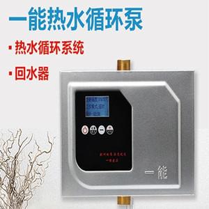 使用热水循环系统