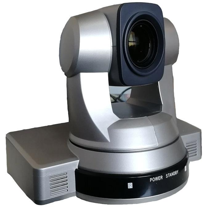 20倍usb3.0高清视频会议摄像头|摄像机 金视天KST-H20US(多接口)