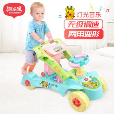 源乐堡品牌直销爆款婴儿玩具 多功能可变形可调速宝宝婴儿学步车