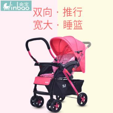 金宝厂家童车可坐可躺婴儿推车高景观双向婴儿车宝宝四轮手推车