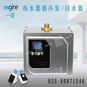 专业研发热水循环泵厂家