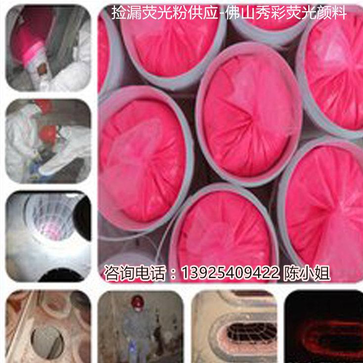 秀彩专业生产YS17粉红捡漏荧光粉绿色荧光粉批发