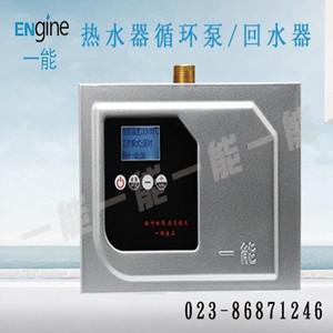 全循环热水供应系统选购 全循环热水供应系统