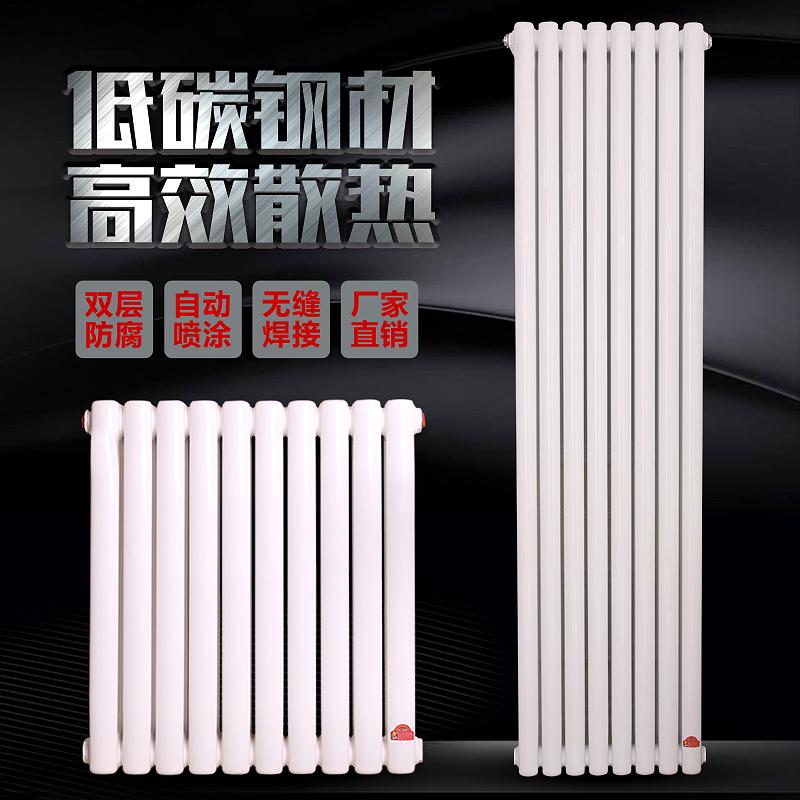 春光牌 钢制散热器 暖气片 钢二柱 正品保证 厂家发货 批量供应