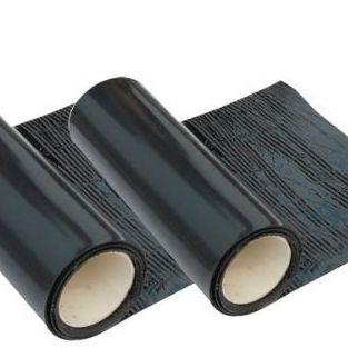 茂名保合高聚物改性沥青自粘式防水卷材厂家报价