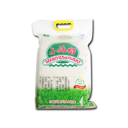 天津宁河古海贡特产新米 古海贡牌小站稻大米10斤装真空包装