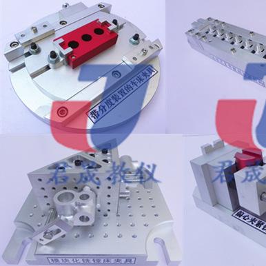 夹具模型 君晟JS-JJMA型铝制机床夹具拆装模型 机床夹具模型 机床夹具
