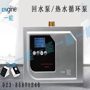 热循环燃气热水器供应