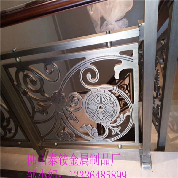 漳州市铝艺楼梯楼梯护栏别墅欧式铝艺雕花楼梯栏杆图片