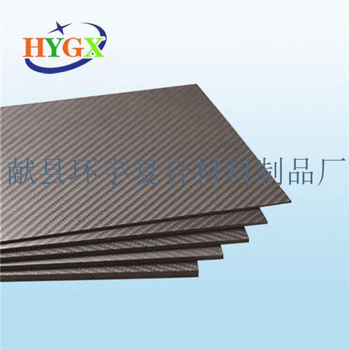 碳纤维板3k(平纹 斜纹)哑光 亮光定制