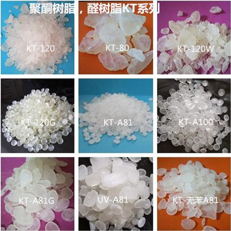 烟台飞腾化工专业供应-高光泽高附着力-醛酮树脂KT-120,聚酮树脂120