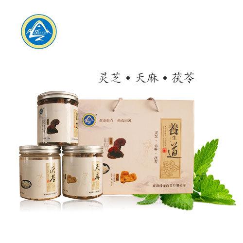 商洛蓝养生之道礼包(灵芝50g天麻200g茯苓200g)秦岭美味