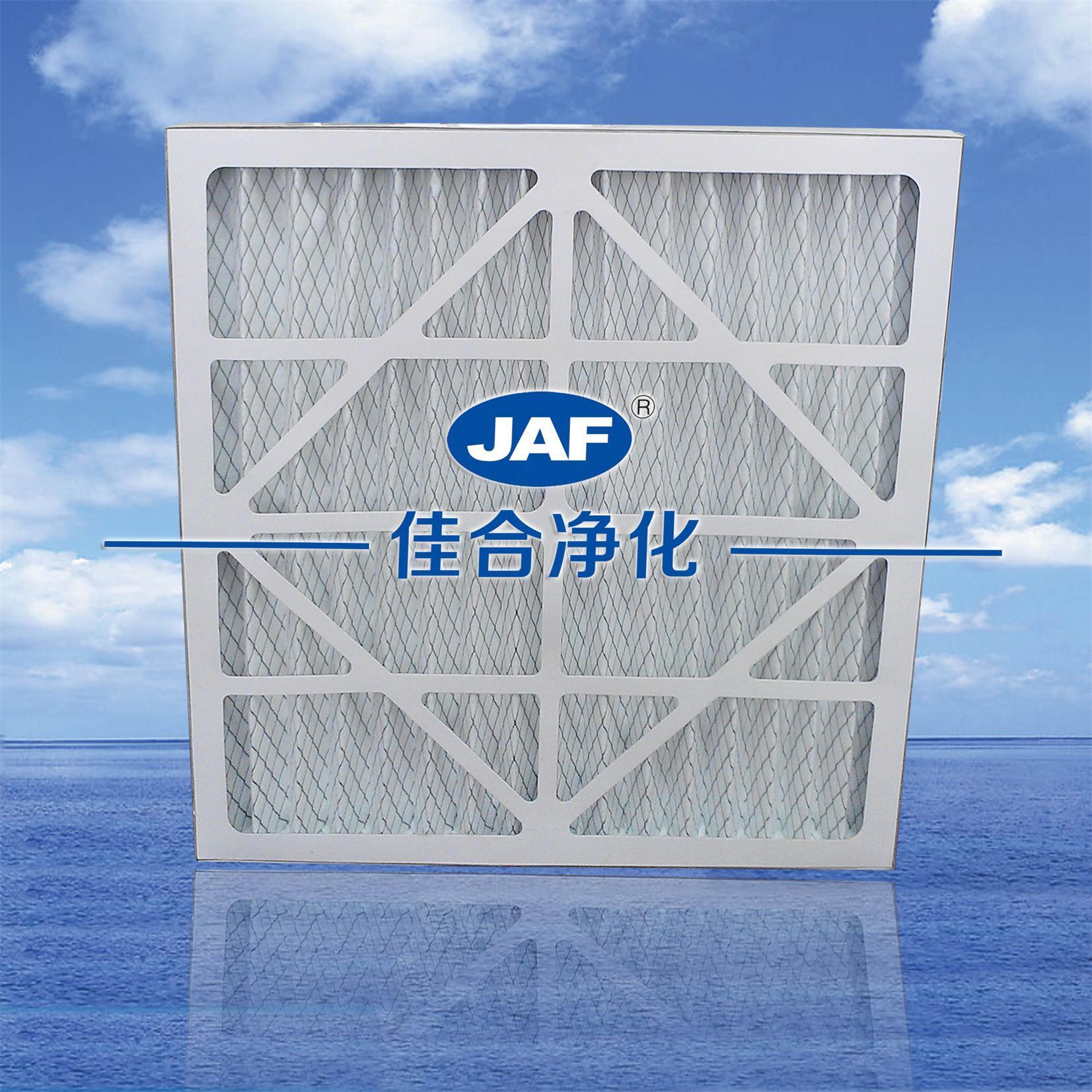 JAF初效纸框过滤器