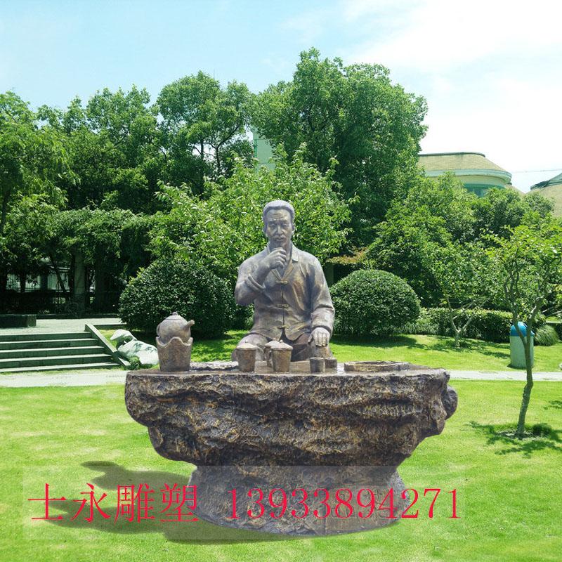 玻璃钢仿真仿铜劳动人民制茶系列雕塑生态园景区公园树脂摆件