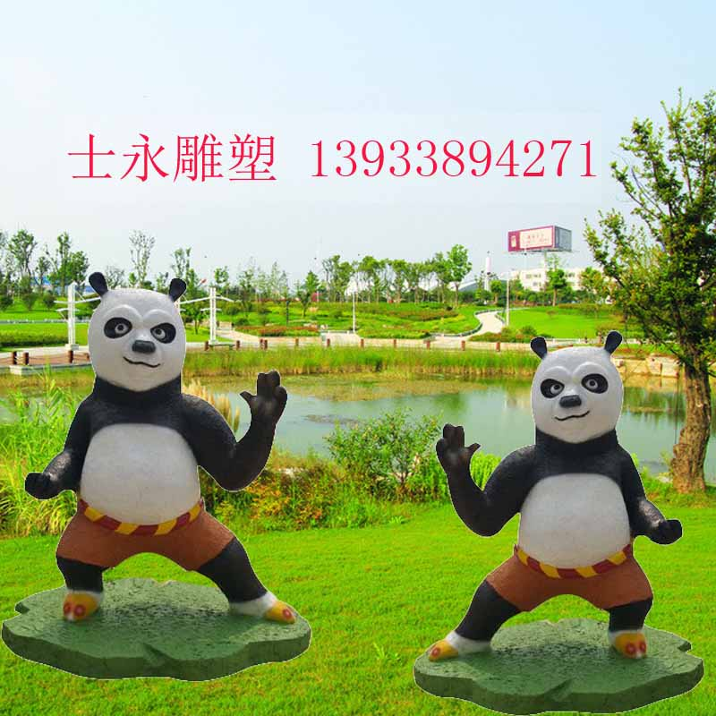 玻璃钢卡通功夫熊猫雕塑景区公园游乐场树脂彩绘摆件