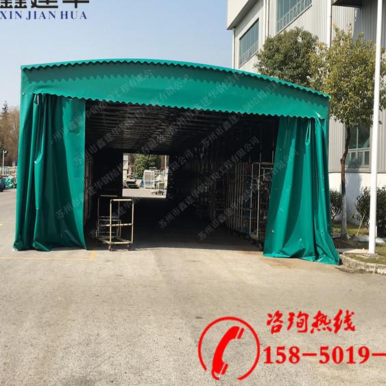 太倉定制推拉棚倉庫-大型活動帳篷-常州移動伸縮雨棚安裝